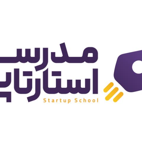 Startup School