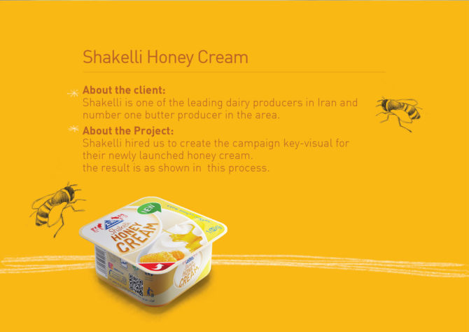 ADS-SHK-Honeycream2