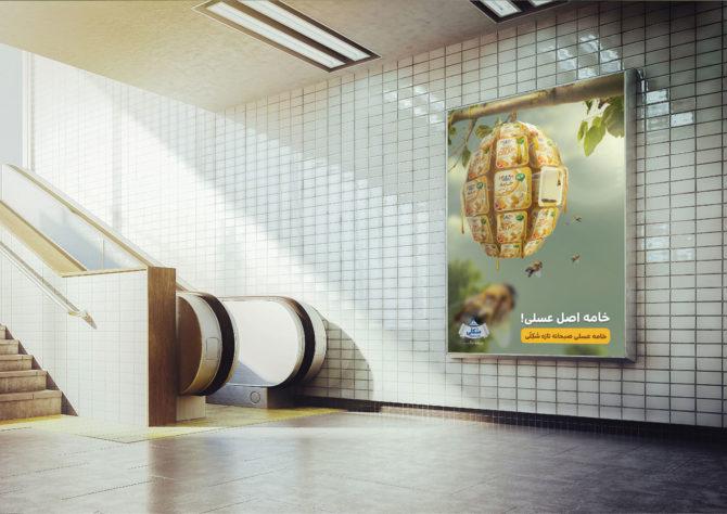 ADS-SHK-Honeycream8