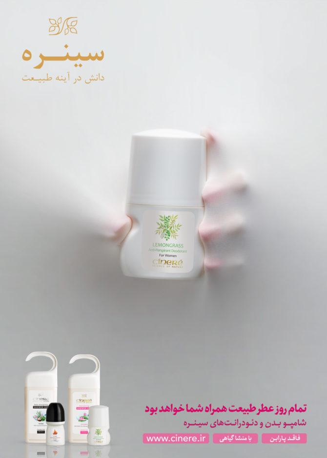 Ads-Deodorant2-L