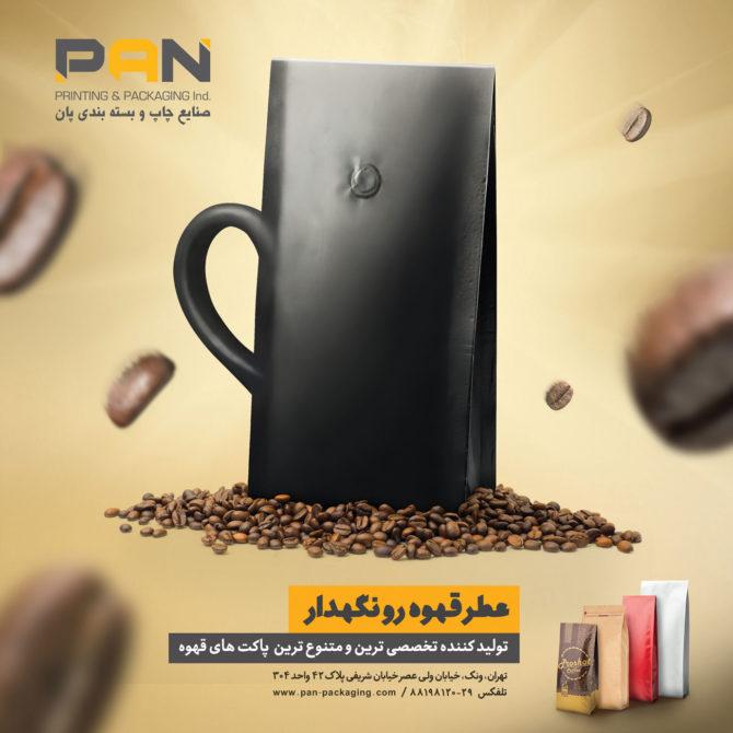 Ads-PAN-L