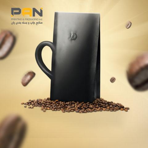 Save the Coffee Aroma